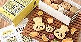 【手土産・内祝い・冬の贈りもの】パンダのパン屋さんクッキー