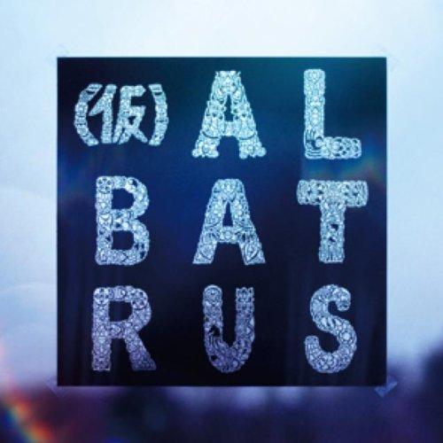 Albatrus [アルバトラス] (JSPCDK-1008)の詳細を見る