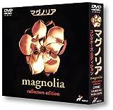 マグノリア コレクターズ・エディション [DVD] 画像