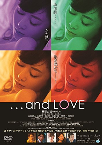 ...and LOVE[DVD]