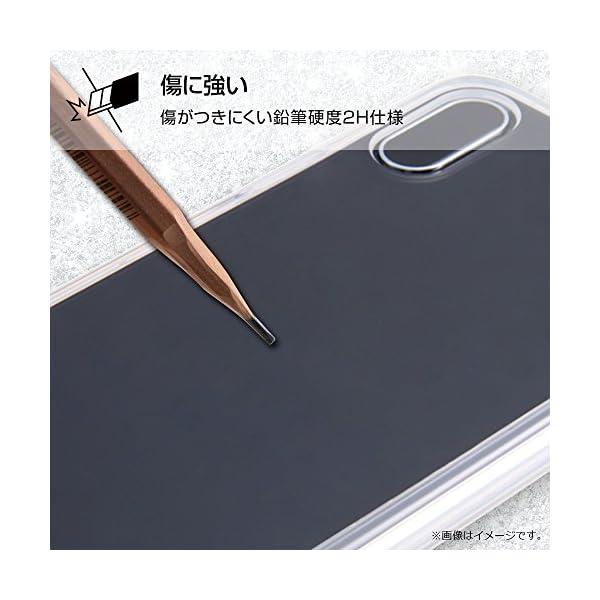 レイ・アウト iPhone X ケース ハイブ...の紹介画像5