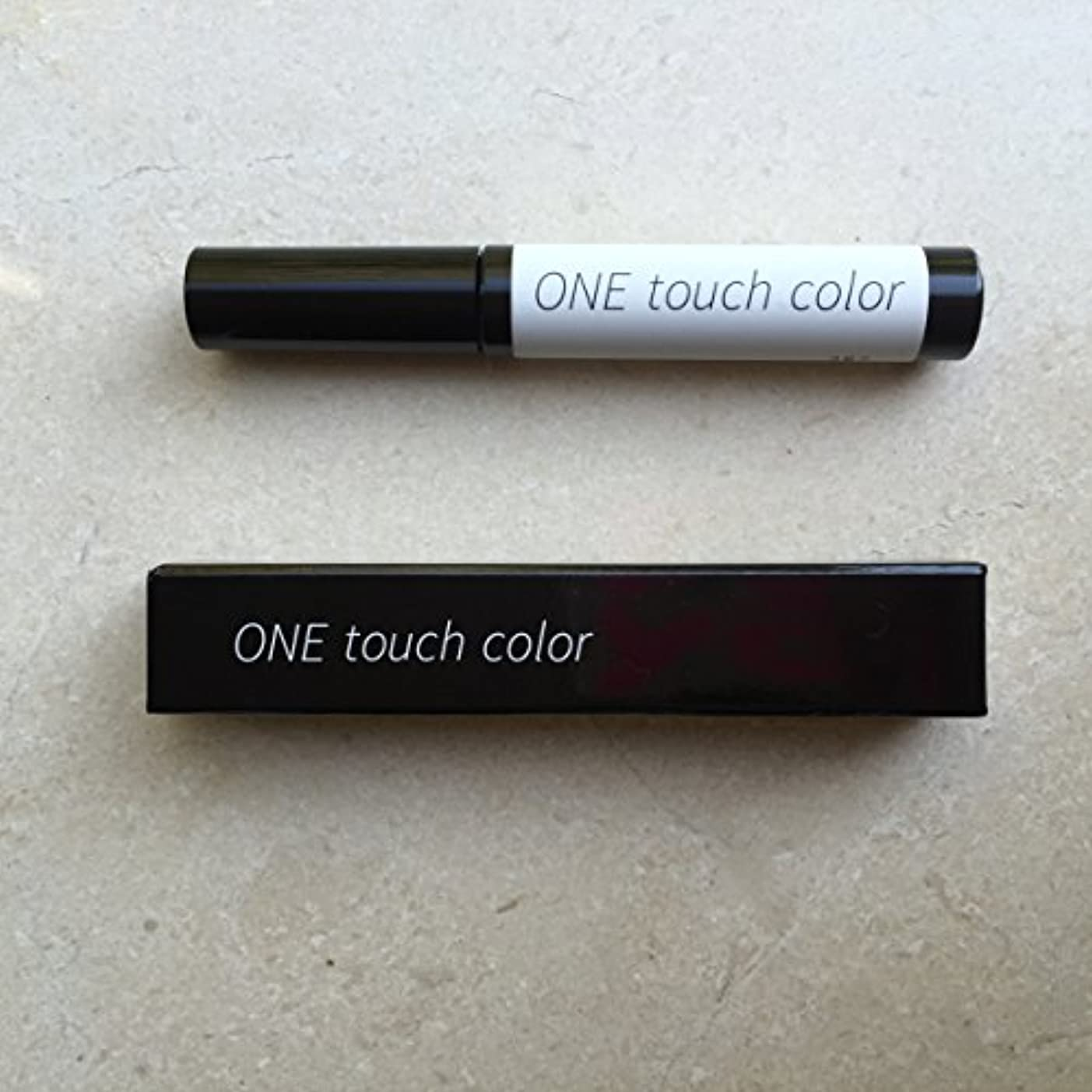 our touch color ワンタッチカラー