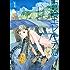冒険エレキテ島(1) (アフタヌーンコミックス)