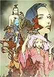扶桑武侠傳 Role&Roll RPGシリーズ