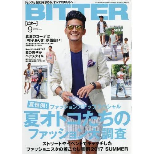 BITTER(ビター) 2017年 09 月号 [雑誌]
