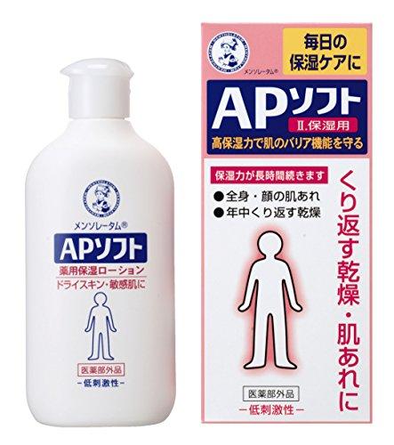 メンソレータム APソフト 薬用保湿ローション 120g 【医薬部外品】...