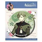 刀剣乱舞-ONLINE- 33:鶯丸 缶バッジ