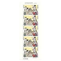 切手趣味週間 1983年 昭和58年 台所美人(喜多川歌麿) 60円切手シート 10枚2種連刷