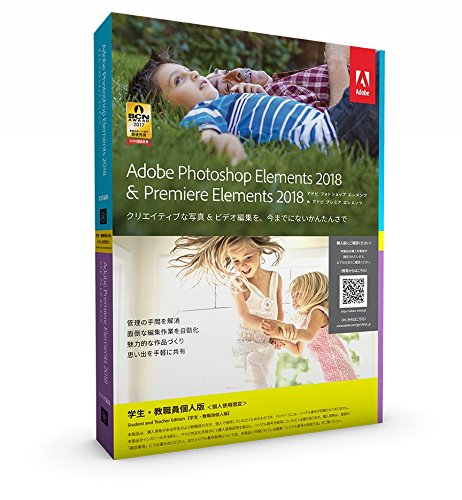 Adobe Photoshop Elements 2018 & Adobe ...