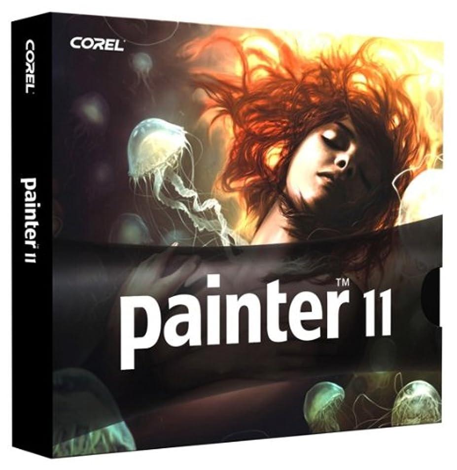 見捨てられたキャビンテーブルを設定するCorel Painter 11 英語版 アップグレード版