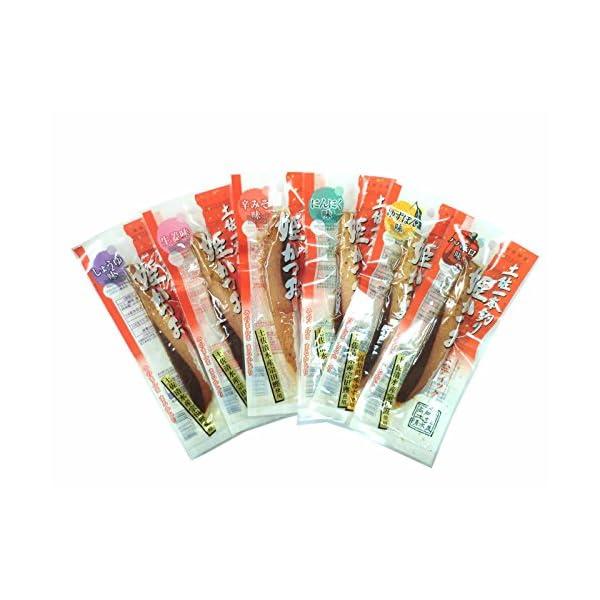 土佐食 姫かつおスティックハーフ ミックス6本の商品画像