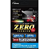 エツミ 液晶保護フィルム ガラス硬度の割れないシートZERO PREMIUM Panasonic LUMIX GX7MarkIII/GX7MarkII/G8対応 VE-7539