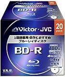 ビクター 映像用ブルーレイディスク 1回録画用 25GB 4倍速 保護コート(ハードコート) ワイドホワイトプリンタブル 20枚 BV-R130TW20