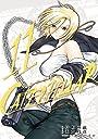 キャタピラー(11)(完) (ヤングガンガンコミックス)