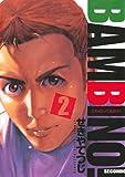 バンビ~ノ!セコンド(2) (ビッグコミックス)
