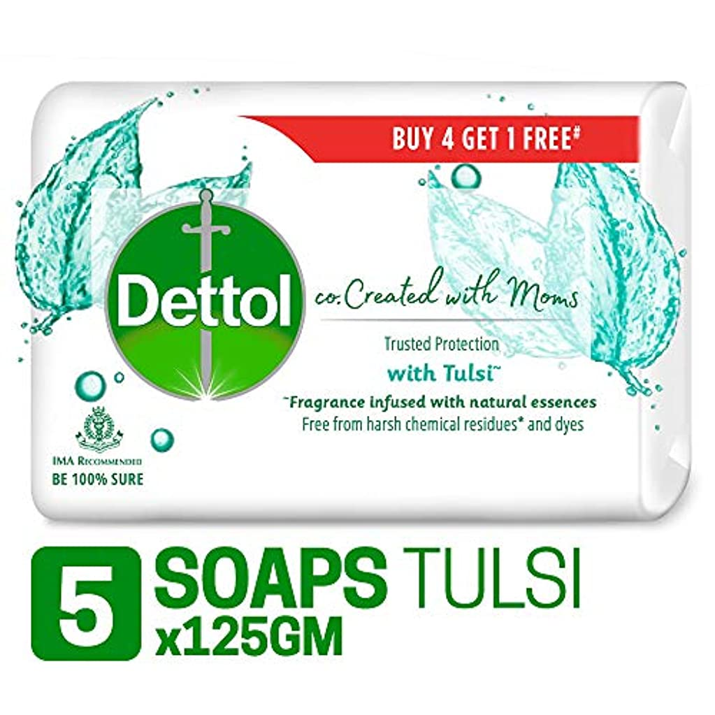 馬鹿げた表面味方Dettol Co-created with moms Tulsi Bathing Soap, 125gm (Buy 4 Get 1 Free)