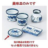 そば用品 濃つた薬味皿 [ 9.5 x 2cm ] 【 料亭 旅館 麺 和食器 飲食店 業務用 】