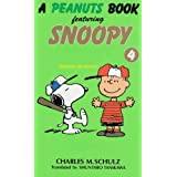 A Peanuts book featuring Snoopy 4