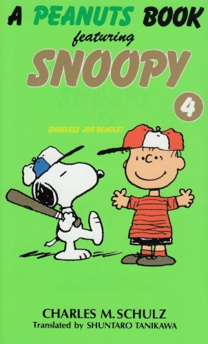 A peanuts book featuring Snoopy (4)の詳細を見る