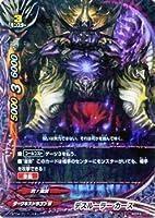 バディファイト デスルーラー カース(ガチレア)/轟斬轟く!!(BF-BT04)/シングルカード