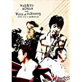 MASATO HONDA with Voice Of Elements LIVE 2006 at Shibuya-AX [DVD]