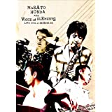 MASATO HONDA with Voice Of Elements LIVE 2006 at Shibuya-AX [DVD]