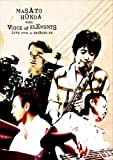 MASATO HONDA with Voice Of Elements LIVE 2006 at Shibuya-AX [DVD] 画像