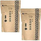 Honjien tea ほんぢ園 健康茶 国産 黒胡麻麦茶 ティーパック 10g×20p×2袋 セット /セ/ T