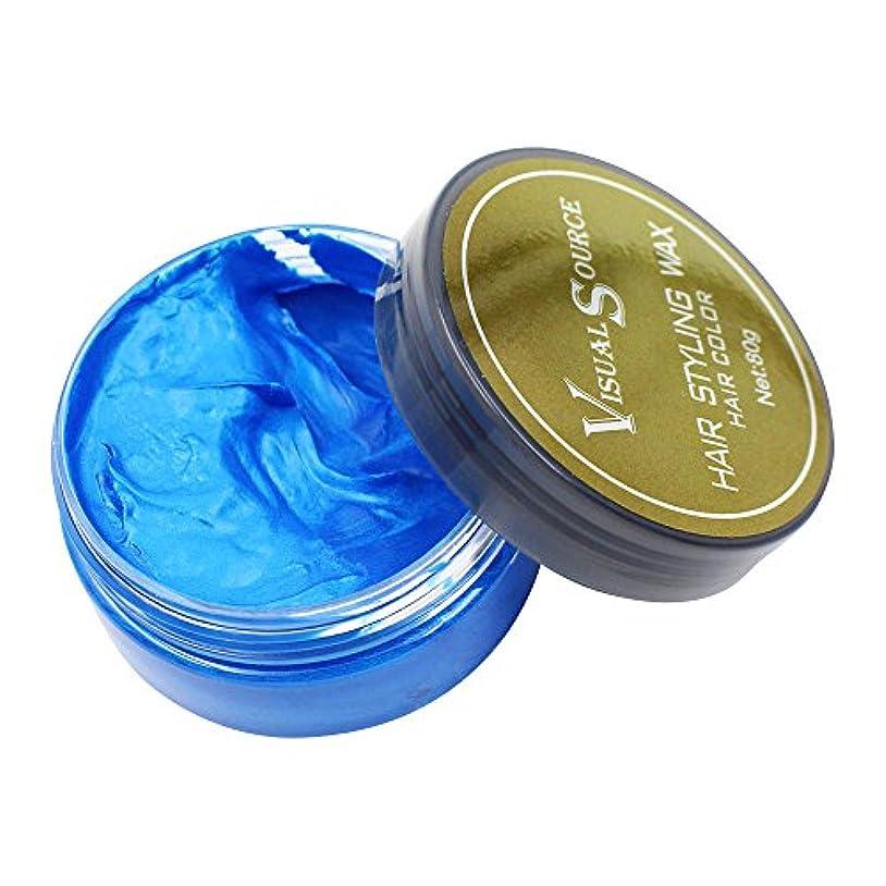デンプシー繕う新聞VISUAL SOURCE [ビジュアルソース] ヘアワックス ストレート ヘア用 シルバー?アッシュ シャンプーで色付き 整髪料 80g (ブルー)
