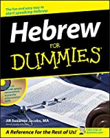 Hebrew For Dummies (For Dummies Series)