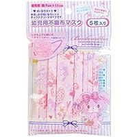ぼんぼんりぼん キッズ用不織布マスク(5枚入り)