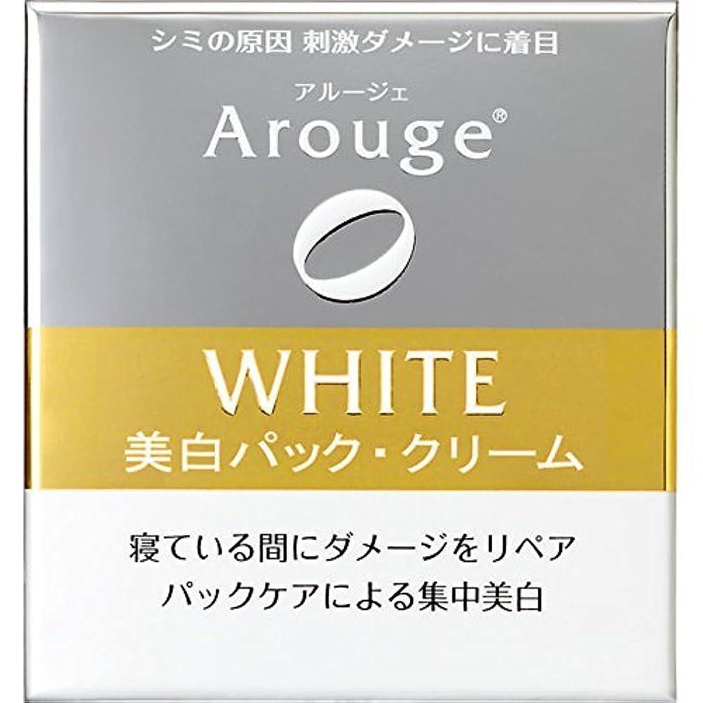 ジョイント船酔い化学者アルージェ ホワイトニングリペアクリーム 30g