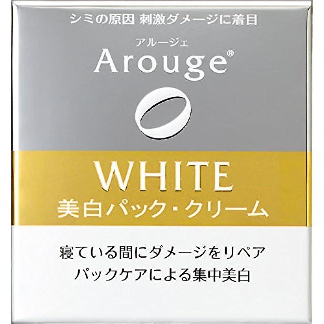 家主警戒固執アルージェ ホワイトニングリペアクリーム 30g