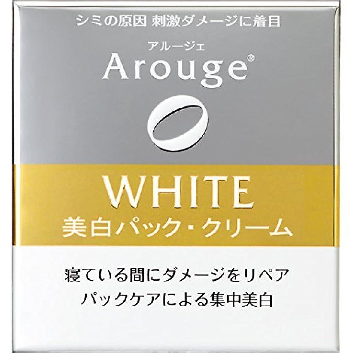 迷惑人生を作る口述アルージェ ホワイトニングリペアクリーム 30g