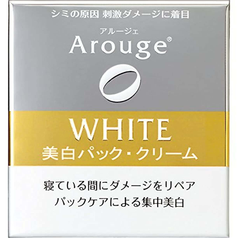 彼らの進む汚れるアルージェ ホワイトニングリペアクリーム 30g