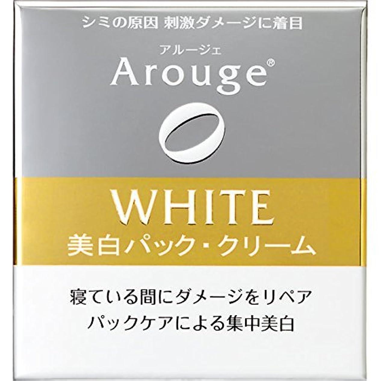 残酷アピール赤アルージェ ホワイトニングリペアクリーム 30g
