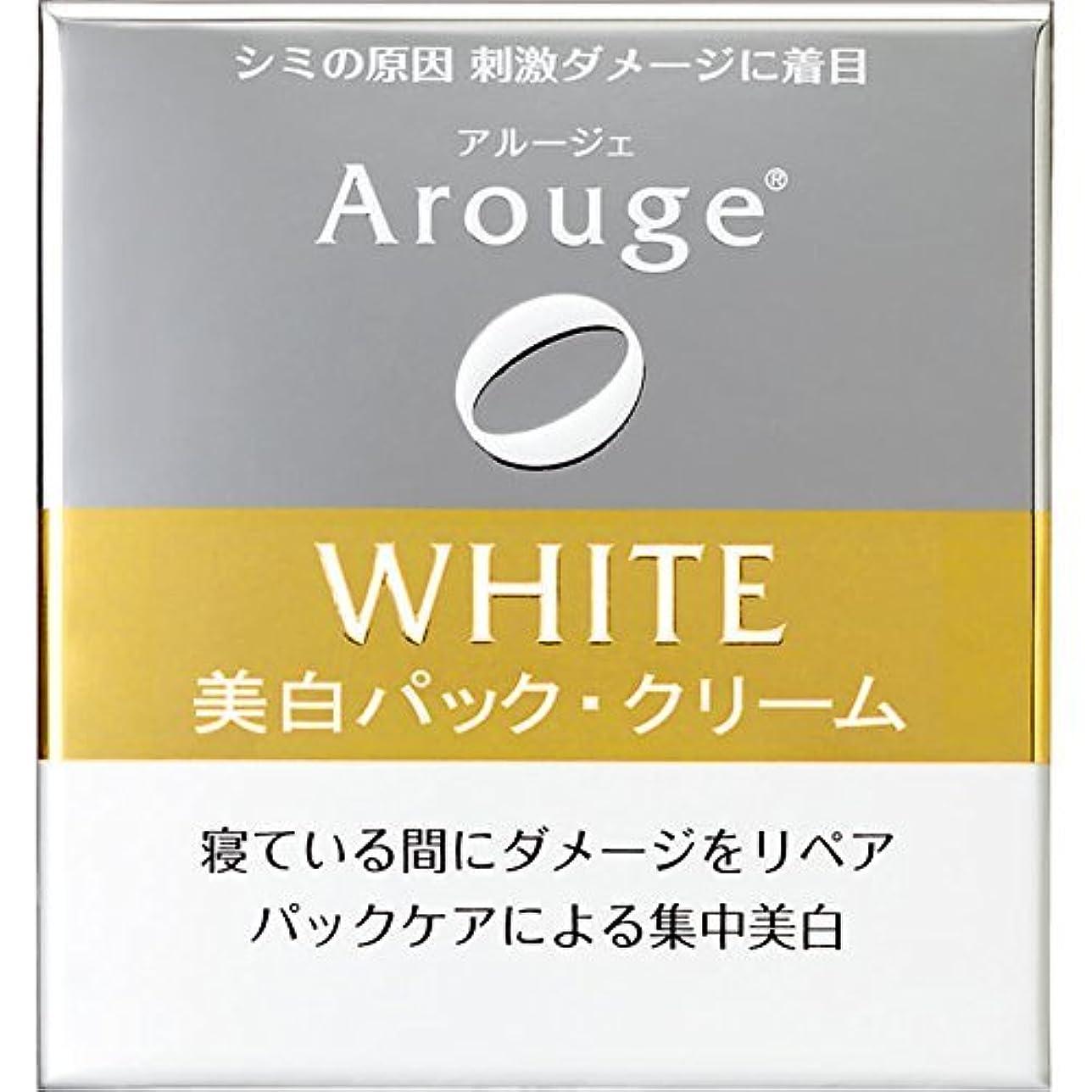 同化シリアルトラックアルージェ ホワイトニングリペアクリーム 30g