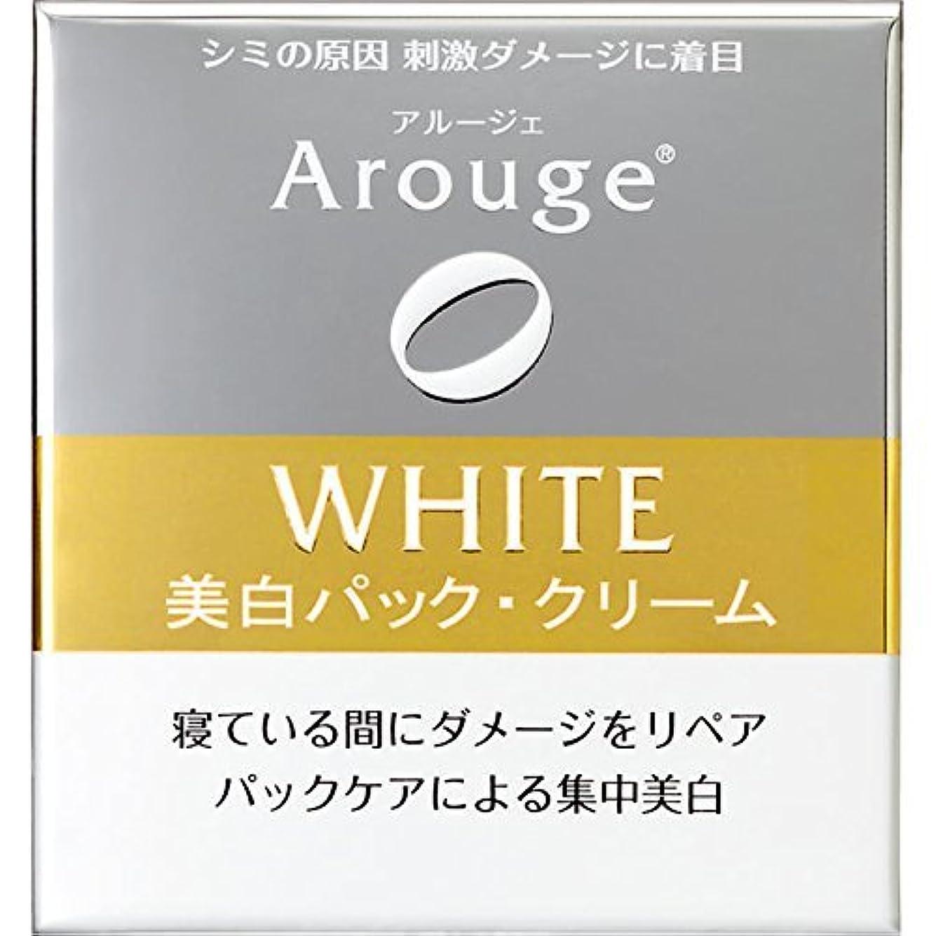 変な入場料あそこアルージェ ホワイトニングリペアクリーム 30g