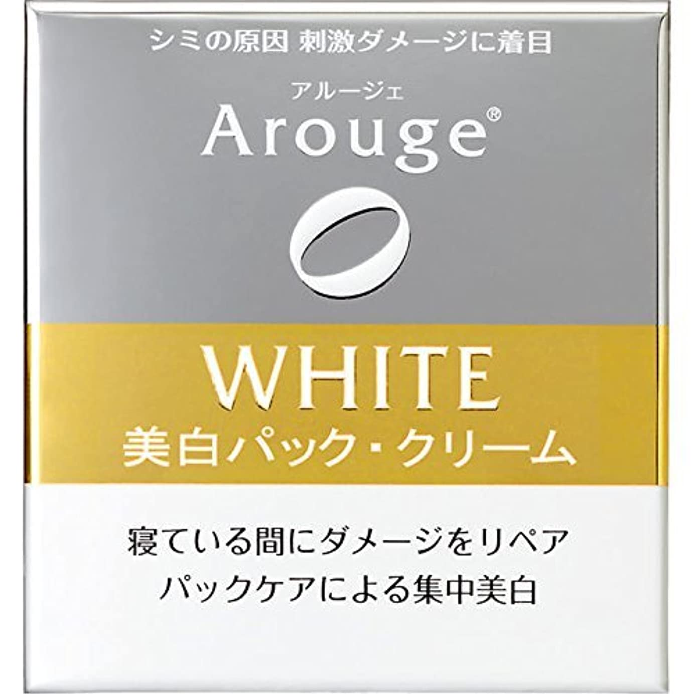 デコードするメリー体現するアルージェ ホワイトニングリペアクリーム 30g