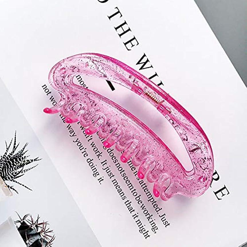 突き出す広範囲ごちそうHuaQingPiJu-JP 1Pc DIYマジックヘア女性の女の子ヘアピンヘアクリップディナーパーティーヘアスタイルツールアクセサリー(ピンク)