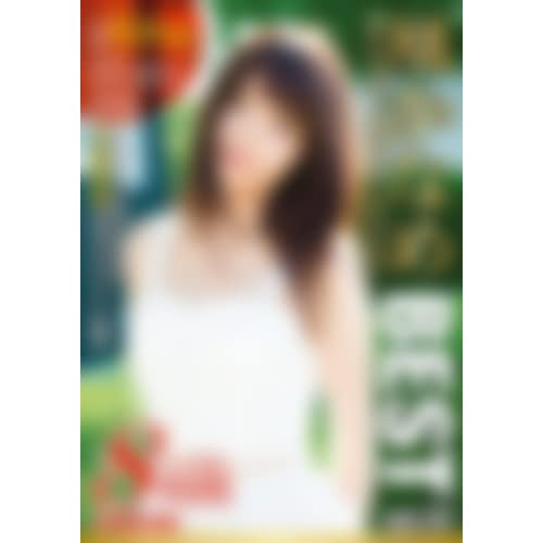 凰かなめ 8時間 BEST PRESTIGE PREMIUM TREASURE vol.01/プレステージ [DVD]