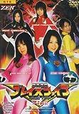 ZEN/ブレイズファイブ act-1 [DVD]