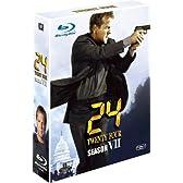 24 -TWENTY FOUR- シーズン7 ブルーレイBOX [Blu-ray]