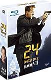 24-TWENTY FOUR- シーズンVII ブルーレイBOX[Blu-ray]