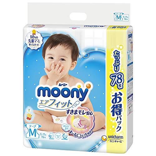 【Amazon.co.jp 限定】ムーニー テープ M(6~11kg) エアフィット 78枚...