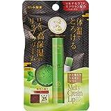 【限定】 メルティクリームリップ 抹茶 メンソレータムリップ 2.4g (SPF25 PA+++)