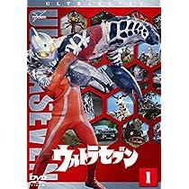 『ウルトラセブン』DVDセット