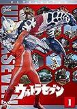 ウルトラセブン Vol.1[DVD]