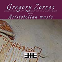 Timocreon poem fr. 731 with planets note in 13 ancient Greek modes by Gregory Zorzos