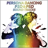 【店舗限定特典つき】 ペルソナダンシング 『P3D』&『P5D』 サウンドトラック –ADVANCED CD-【通常盤】(2CD)(アクリルキーホルダー付き)